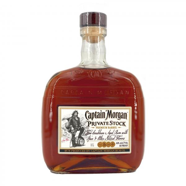 Captain_Morgan_Private_Stock.jpg
